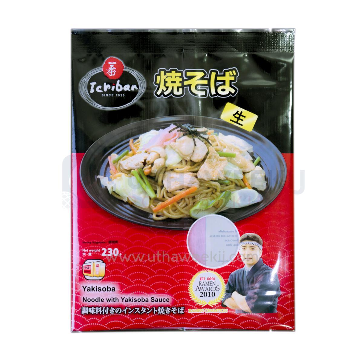 ถุงลามิเนตสำหรับบรรจุอาหาร