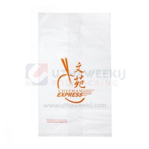ถุงช๊อปปิ้งปั๊มซีC shopping bag