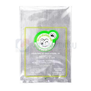 ถุงพลาสติกสำหรับบรรจุอาหารFood Grade Plastic Bag
