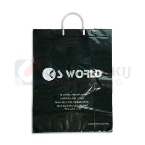ถุงหูล๊อคSnap Handel Shopping Bag