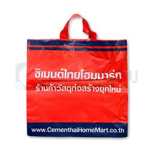 ถุงSoftloopSoftloop Shopping Bag
