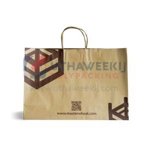 ถุงกระดาษ KA/KI