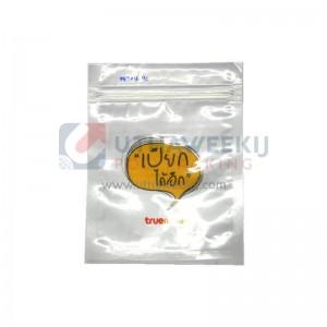zipper-laminate-bag-02